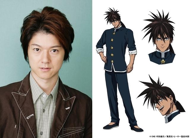 『ワンパンマン』第2期、声優・松風雅也さんがスイリュー役で出演決定! JAM ProjectによるOP主題歌CDは4月24日発売-1
