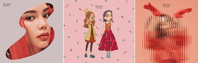 安田レイさんが歌う『レイトン ミステリー探偵社 ~カトリーのナゾトキファイル~』OPテーマ「blooming」が2月27日発売決定! 安田さんからのコメントも到着