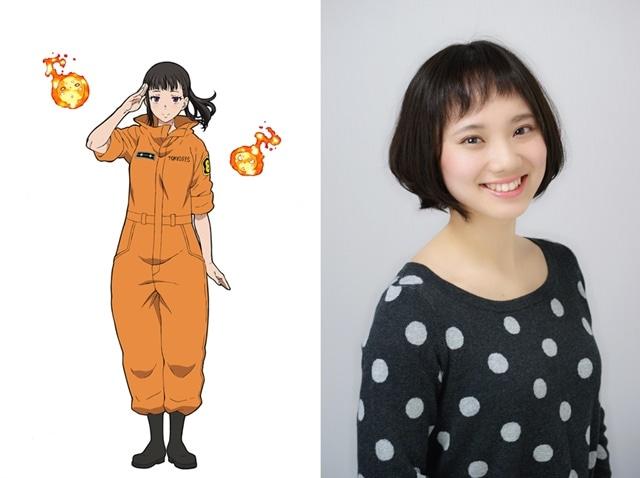 TVアニメ『炎炎ノ消防隊』一等消防官・茉希尾瀬役は上條沙恵子さんに決定! キャラクターPVも解禁-1