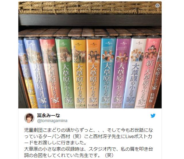 『サザエさん』、『パトレイバー』、『るろうに剣心』……声優・冨永みーなさんデビュー45周年を記念したライブ「ホントのきもち。」レポート-4