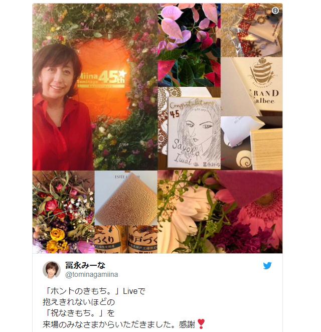 『サザエさん』、『パトレイバー』、『るろうに剣心』……声優・冨永みーなさんデビュー45周年を記念したライブ「ホントのきもち。」レポート-14