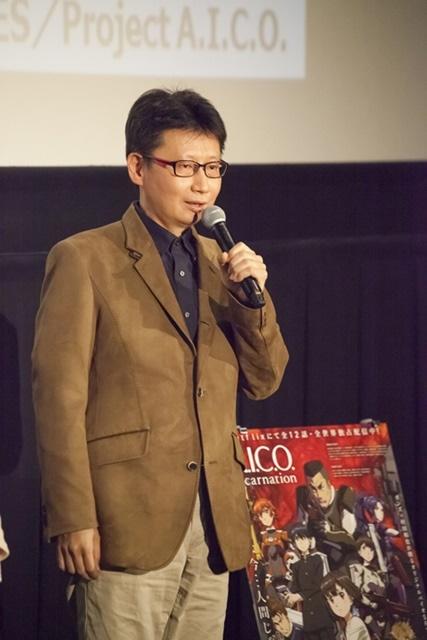 『A.I.C.O. Incarnation』Blu-ray Box発売記念! メインキャストによる舞台挨拶付き上映会レポートが到着