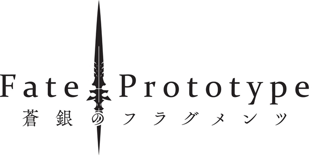 Fate/Prototype-5