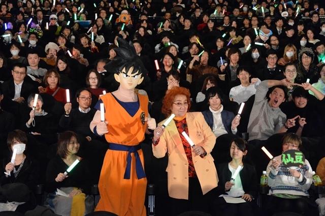 『ドラゴンボール超(スーパー)  ブロリー』レジェンド声優・野沢雅子さん、人生初の応援上映を体験! アフレコ時のエピソードも語る
