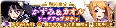 アプリ『マギアレコード 魔法少女まどか☆マギカ外伝』2019年TVアニメ化!マギレコ1周年記念イベントにて発表-3
