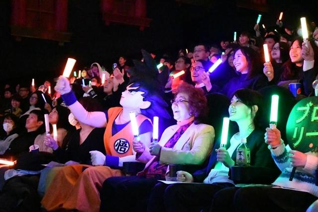 『ドラゴンボール超(スーパー)  ブロリー』レジェンド声優・野沢雅子さん、人生初の応援上映を体験! アフレコ時のエピソードも語るの画像-2