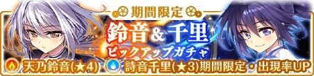 アプリ『マギアレコード 魔法少女まどか☆マギカ外伝』2019年TVアニメ化!マギレコ1周年記念イベントにて発表-4