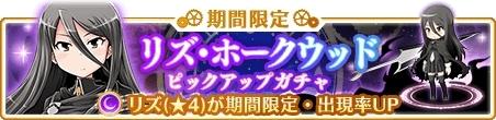 アプリ『マギアレコード 魔法少女まどか☆マギカ外伝』2019年TVアニメ化!マギレコ1周年記念イベントにて発表-5