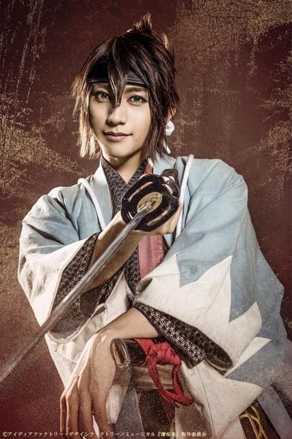 ミュージカル『薄桜鬼 志譚』風間千景 篇より、キャラクタービジュアル解禁! アンサンブルキャストも明らかに