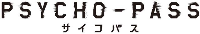 大人気アニメ『PSYCHO-PASS サイコパス』2019年4月に初舞台化決定! 主演は鈴木拡樹さん、演出は本広克行氏-3