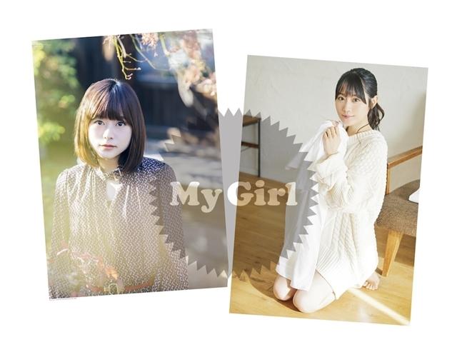 人気声優・水瀬いのりさん、小倉唯さんがカバーを飾る「My Girl vol.26」が本日発売! アニメイト&ゲーマーズ店舗特典情報もお届け-5