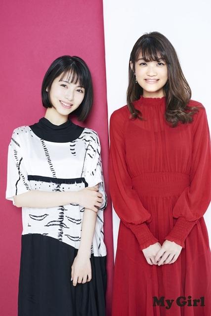 人気声優・水瀬いのりさん、小倉唯さんがカバーを飾る「My Girl vol.26」が本日発売! アニメイト&ゲーマーズ店舗特典情報もお届け-6