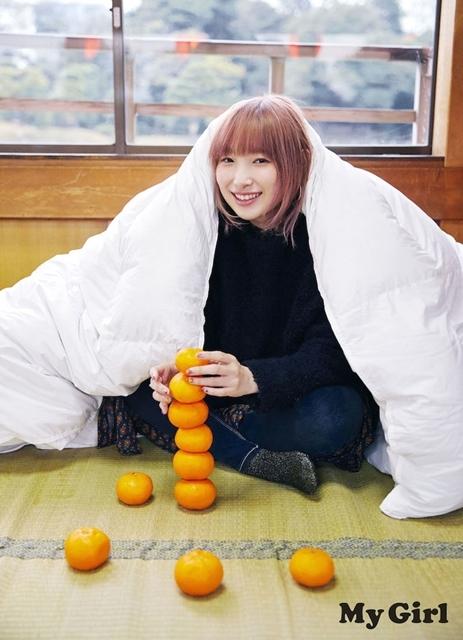 人気声優・水瀬いのりさん、小倉唯さんがカバーを飾る「My Girl vol.26」が本日発売! アニメイト&ゲーマーズ店舗特典情報もお届け-7
