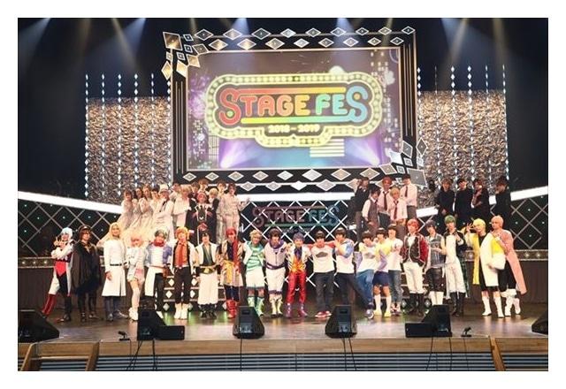 舞台-25