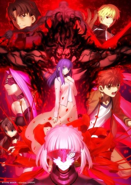 劇場版「Fate/stay night [HF]」第二章7週目の来場者特典解禁! 累計動員100万人、興行収入15億円を突破!-6