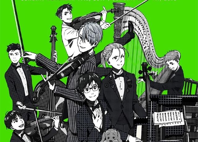 「ユーリ!!! on CONCERT」Live CDよりジャケ写&収録曲を一挙解禁!