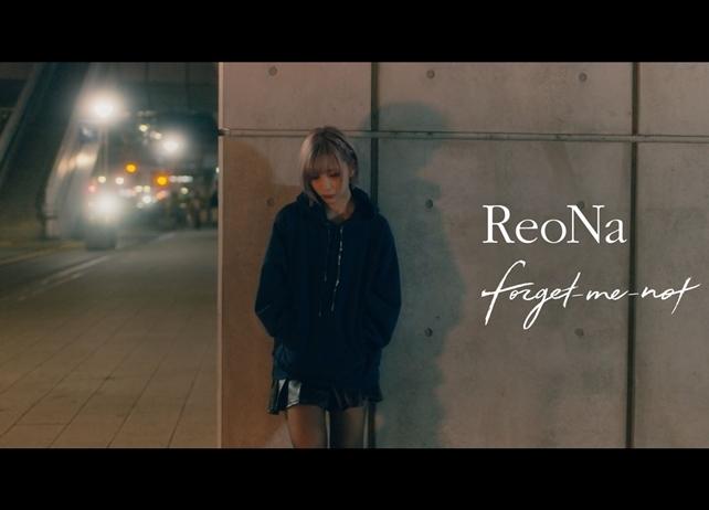 ReoNaが歌う『SAO アリシゼーション』新EDテーマのMV解禁!