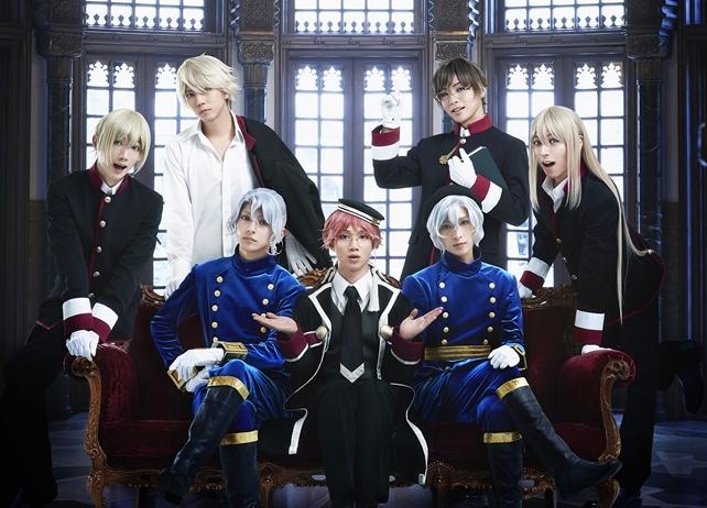 『王室教師ハイネ-THE MUSICALII-』メインビジュアル解禁