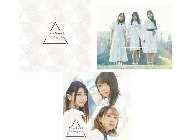 「TrySail」3rdフルアルバム「TryAgain」よりジャケット画像公開!