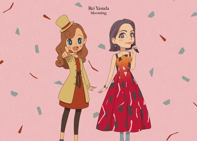 安田レイが歌う『レイトン ミステリー探偵社』OPテーマが2月27日発売決定