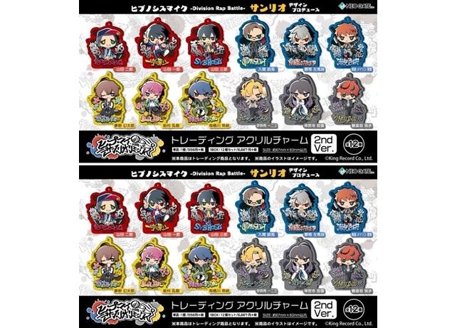 『ヒプマイ サンリオリミックス』より「アクリルチャーム」「缶バッジ」の第2弾登場! 1月31日より予約スタート