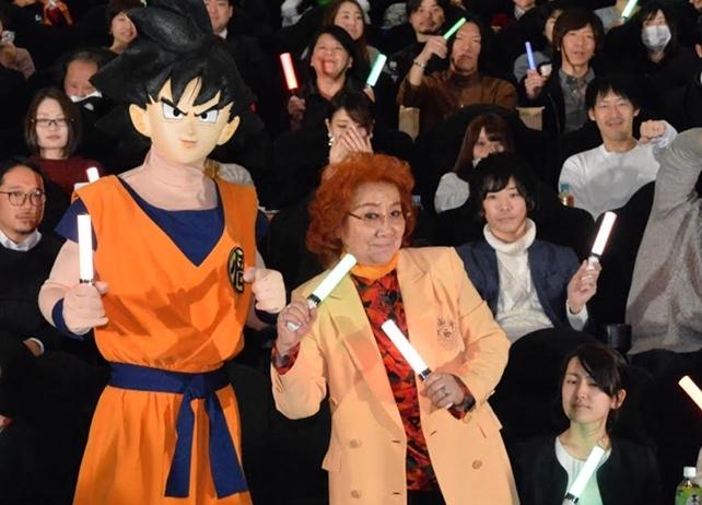 『ドラゴンボール超  ブロリー』野沢雅子登壇の応援上映より公式レポート公開