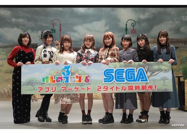 『けものフレンズ3』スマホアプリとアーケード向けにゲーム化!