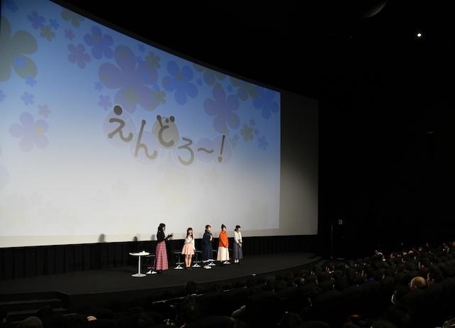 『えんどろ〜!』第1話先行上映会より公式レポート到着