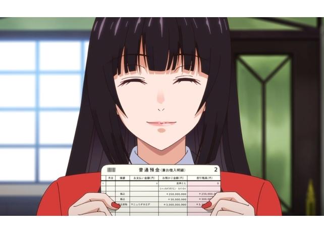 『賭ケグルイ××』第2話「百喰家の女たち」の先行カット公開!