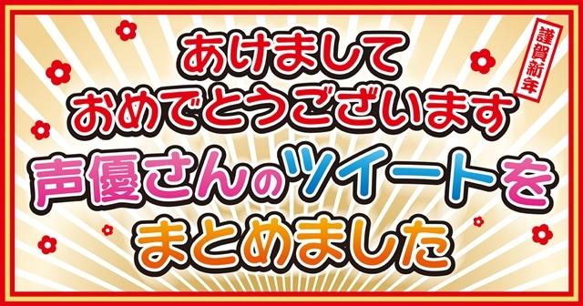 代永翼さん&山下大輝さん出演の占い開運バラエティDVD『フォーチュンメイト』がアニメイト独占販売で8月23日に発売決定!11月30日に発売記念イベントも開催決定!-1