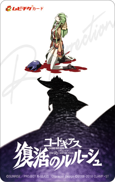 アニメ映画-3
