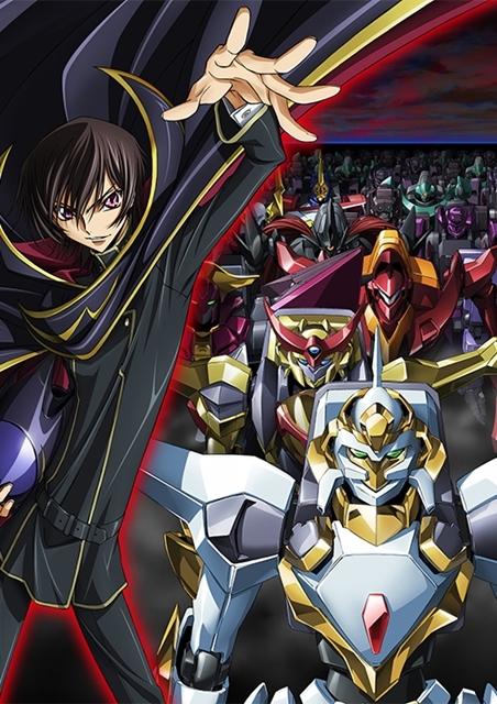 『コードギアス』アニメシリーズが、BSスカパー!とキッズステーションで3カ月連続放送決定! 声優・福山潤さん出演のSPファンミーティングも開催-7