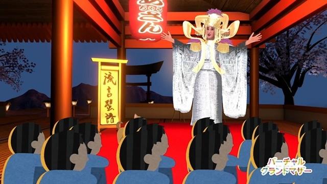 庵野秀明氏がアイデア協力! ミライアカリ、電脳少女シロら30名超のVTuber出演のテレビアニメ『バーチャルさんはみている』2019年1月放送!-2