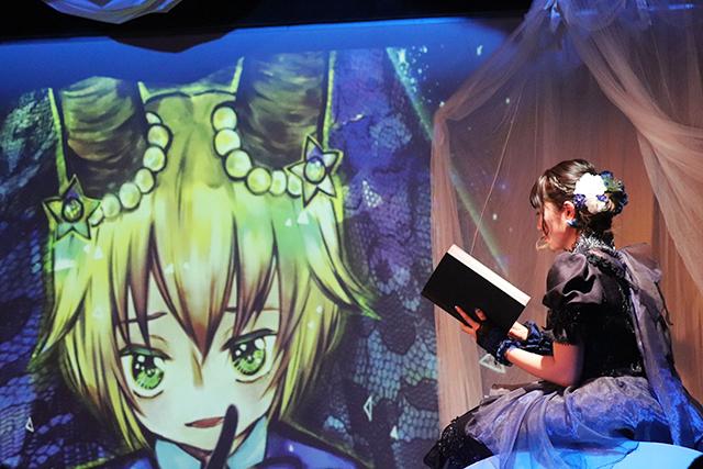 声優・川上千尋さんが生み出す、星空の世界観!朗読公演『星綵project Vol.2』レポート-1