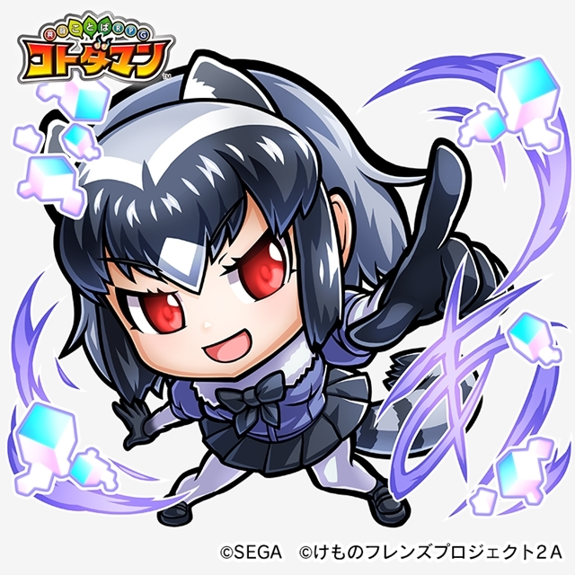 『共闘ことば RPG コトダマン』×『けものフレンズ2』コラボイベント第2弾スタート! ★6「PPP(ペパプ)」をログインするだけでプレゼント