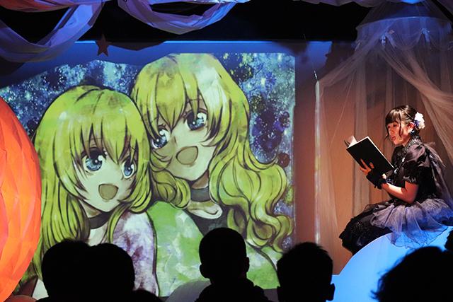 声優・川上千尋さんが生み出す、星空の世界観!朗読公演『星綵project Vol.2』レポート-3