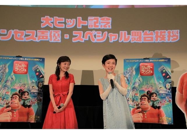 映画『シュガー・ラッシュ:オンライン』スペシャル舞台挨拶公式レポ