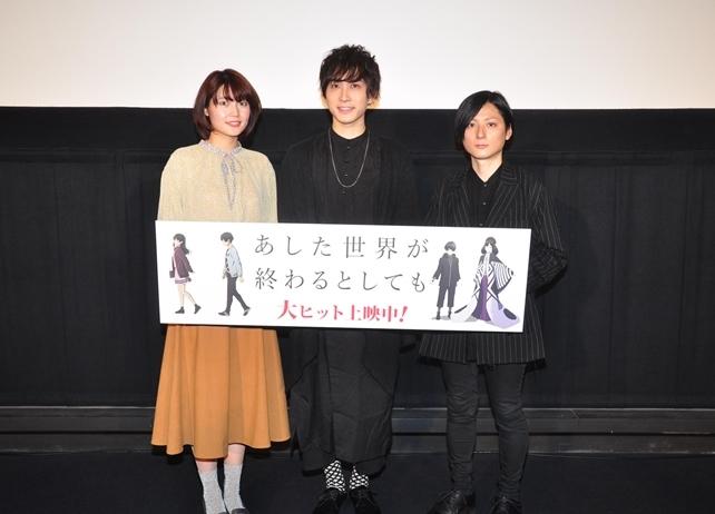 アニメ映画『あした世界が終わるとしても』公開記念舞台挨拶の公式レポートが公開