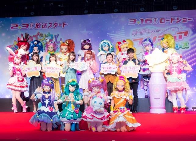 『スター☆トゥインクルプリキュア』『映画プリキュアミラクルユニバース』合同会見レポ