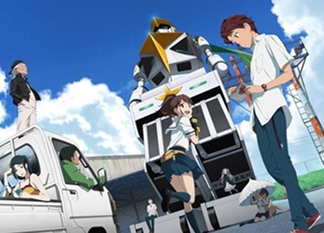 TVアニメ『ロボティクス・ノーツ』一挙放送が決定
