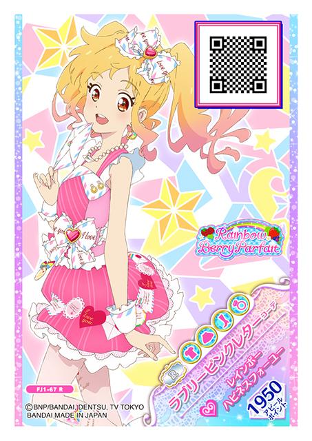 新シリーズTVアニメ『アイカツフレンズ!~かがやきのジュエル~』が2019年4月より放送開始! 日笠陽子さん、大西沙織さんも登場する新シリーズ発表番組も配信-6