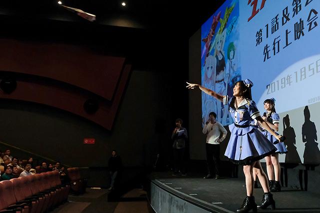 『フルーツバスケット』『賢者の孫』など豪華声優陣によるステージも! 「AnimeJapan 2019」エイベックス・ピクチャーズブースのステージイベント詳細が公開-4