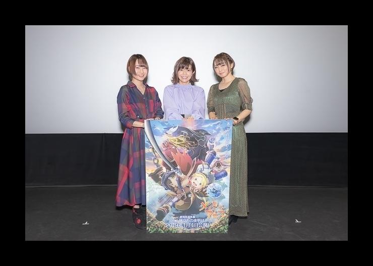 劇場版総集編メイドインアビス【前編】舞台挨拶レポート