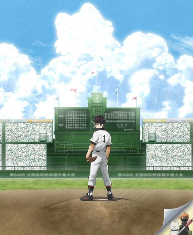 TVアニメ『MIX』キービジュアル第一弾が公開! 立花投馬役に梶裕貴さんが決定! 梶さんからのコメントも到着