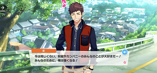 MANKAIカンパニーの成長がよく見える! 『A3!』のイベントストーリーを振り返ろう!-11