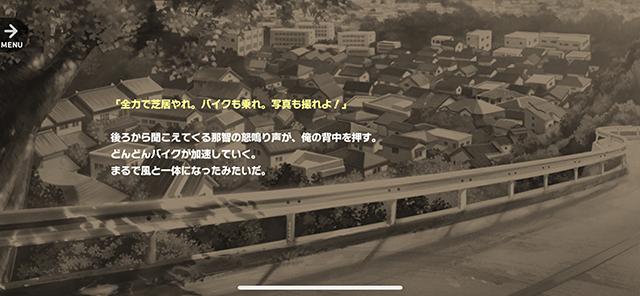 MANKAIカンパニーの成長がよく見える! 『A3!』のイベントストーリーを振り返ろう!-12