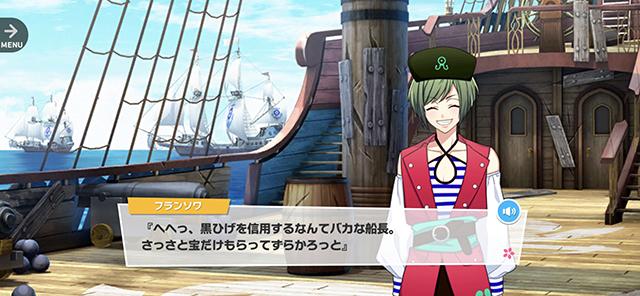 MANKAIカンパニーの成長がよく見える! 『A3!』のイベントストーリーを振り返ろう!-29