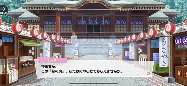MANKAIカンパニーの成長がよく見える! 『A3!』のイベントストーリーを振り返ろう!-71