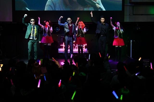 実写映画『BACK STREET GIRLS -ゴクドルズ-』完成披露イベント開催!白洲迅さん、柾木玲弥さん、花沢将人さんら出演-4