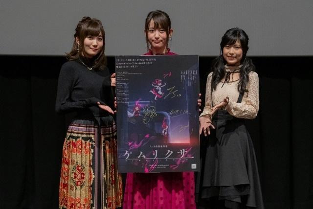 冬アニメ『ケムリクサ』第1話放送直後上映会の公式レポートが到着